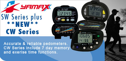 Yamax DigiWalker Pedometers including SW700 and SW200
