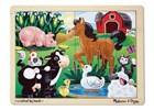 On the Farm Wooden Puzzle 12 Piece