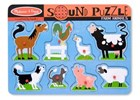 Farm Animals Sound Puzzle 8 Piece 