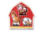 Barn Animals Jumbo Knob Puzzle 3pc