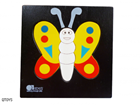 Q Toys Wooden Butterfly Mini Puzzle