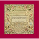 Imitation and Improvement: The Norfolk Sampler Tradition by Joanne Martin Lukacher