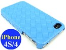 iPhone 4S & iPhone 4 Hard Case / Blue