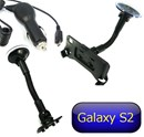 Samsung Galaxy S2 Car Holder Kit with Car Charger & Goose Suction Mount