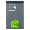 Original Nokia BL-4J Battery for Nokia 600 & C6-00 Mobile Phone - BL4J