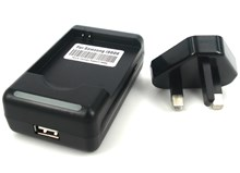 Samsung Galaxy S i9000 Desktop Battery Charger with Built-in AC Adapter & USB Charger / EB575152VU
