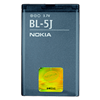 Nokia BL-5J Battery For Nokia 5230 5228 5235 5800 C6-00 N900 X6 Mobile