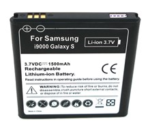 Samsung Galaxy S i9000 Battery / EB575152VU / Replacement