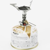 SOTO - Micro Regulator Stove
