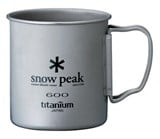 Snow Peak - Single Wall Titanium Cup 600ml