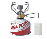 Snow Peak - GigaPower Stove Manual