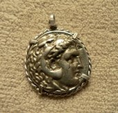 Replica coin pendant