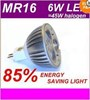 12V 6W LED MR16 DOWNLIGHT WARM WHITE