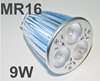 DOWNLIGHT 9W LED MR16 BULBS GLOBE