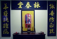 Wing Chun Set of Banners