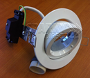 LED 10W Gimble White - Warm White 3000K Complete with GU10 LED Globe 20266NLS