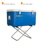 Oztrail Cooler / Fridge stand