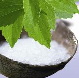 Stevia is a natural sweetener extracted from the stevia herb