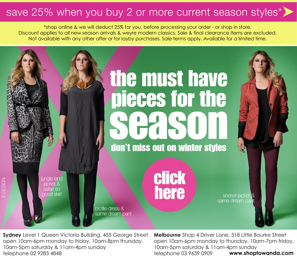 enjoy 25 percent off must have winter styles