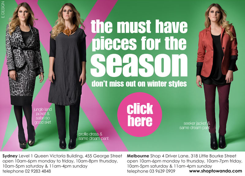 the must have pieces for the season